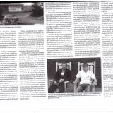 УСК - победитель конкурса 100 лучших ссузов России, Вестник СПО, № 5 (281) 2016, конец