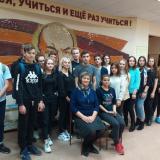 Группа И-11 с классным руководителем Д.И. Сейфутдиновой и экскурсоводами Е. Трутневой и А. Мелёхиной.