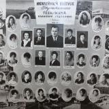 19601969_1.JPG