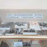 Экспонаты музея о работе техникума в 1960-1980 годах.