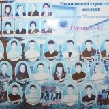 20002009.JPG
