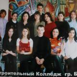 2005..JPG