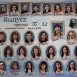 2006..JPG