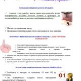 4C7E30FB83DB9D14A55636D02B46CC71.jpg