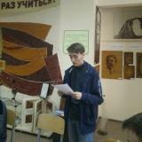 выступление А. Лукьяненко