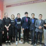 9 А класс школы № 56 с класным руководителем Р.Х. Лукьяновой.