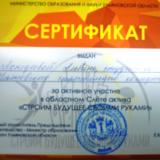 DSCN0629.JPG
