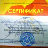 DSCN0630.JPG
