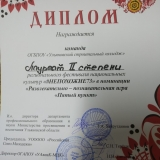 IMG_20201106_212543.jpg