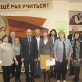 Участники международной научно-практической конференции в музее