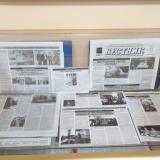 Публикации членов Совета музея во Всероссийской газете.