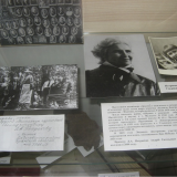 Экспонаты, посвященные Петракову Д.А. и его дочери Людмиле.