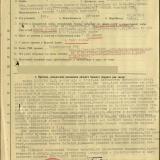 Представление П.Д. Калякина к ордену Александра Невского