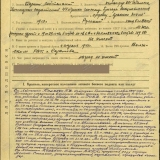 Представление П.Д. Калякина к ордену Красного Знамени