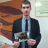 Участник конференции П.С. Лаптев  на фотографии увидел своего   деда.