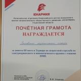 p_BMuTnXA5c.jpg