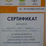 rEDCm4lu25I.jpg